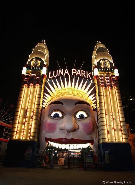 この顔が目に入らぬか~!? ルナ・パーク・シドニー 2011年3月7日