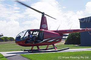 グレートオーシャンロード上空を遊覧するヘリツアー