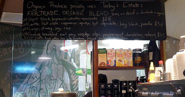 トビーズのオーガニック・コーヒー豆使用