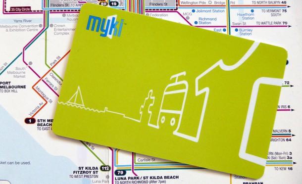 メルボルンの交通すべてに使える共通チケット、マイキmyki