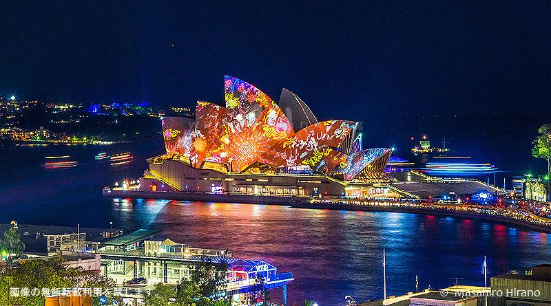シドニーの冬を彩る「ビビッド・シドニー」