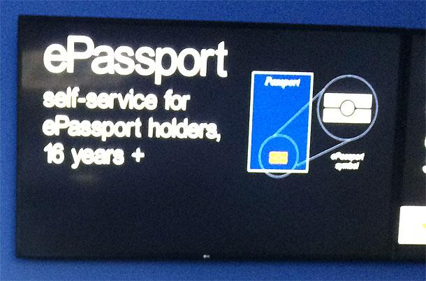 ePassport の表示