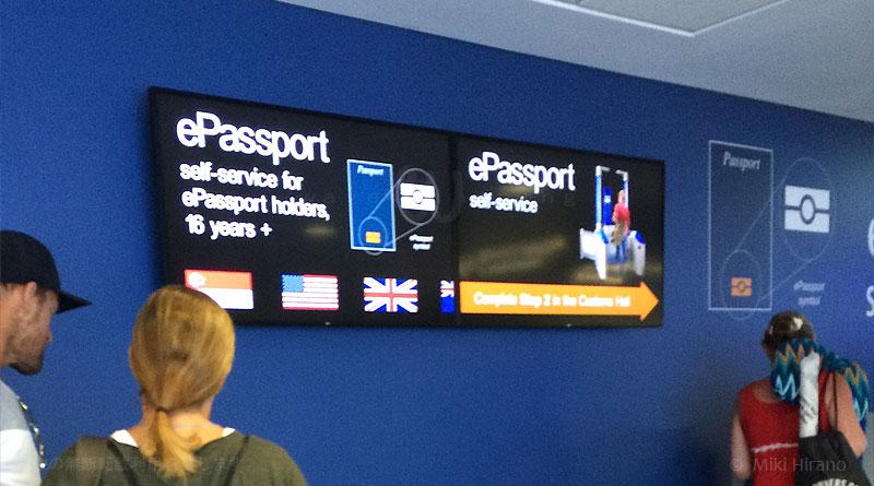オーストラリア入国審査が大幅短縮!超ハイテクな無人入国管理スマートゲート