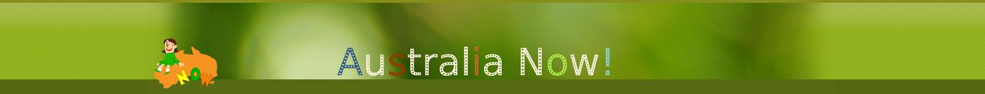 オーストラリアNOW トラベル ~オーストラリア旅行情報サイト
