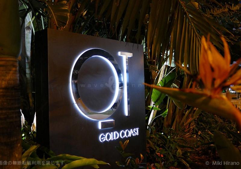 QTゴールドコーストのサイン