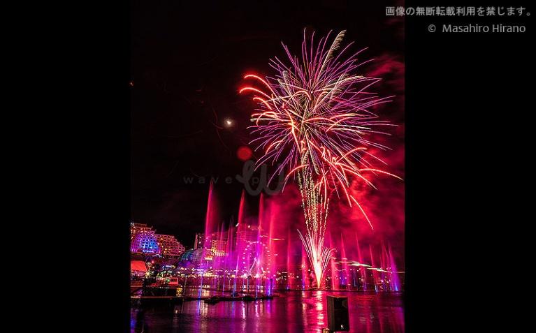 ダーリング・ハーバーの花火と光の競演 / ビビッド・シドニー2016