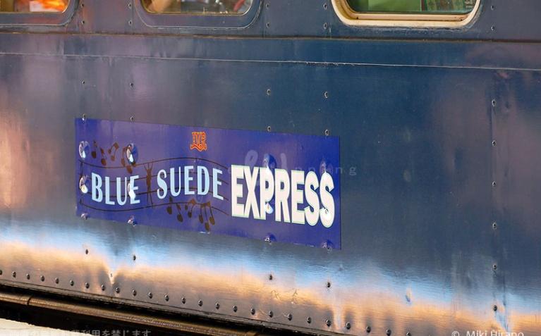 エルビス特別列車 ブルー・スウェード・エクスプレス