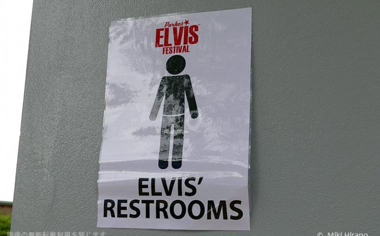 男性トイレはもちろん「エルビスのレストルーム」(笑)