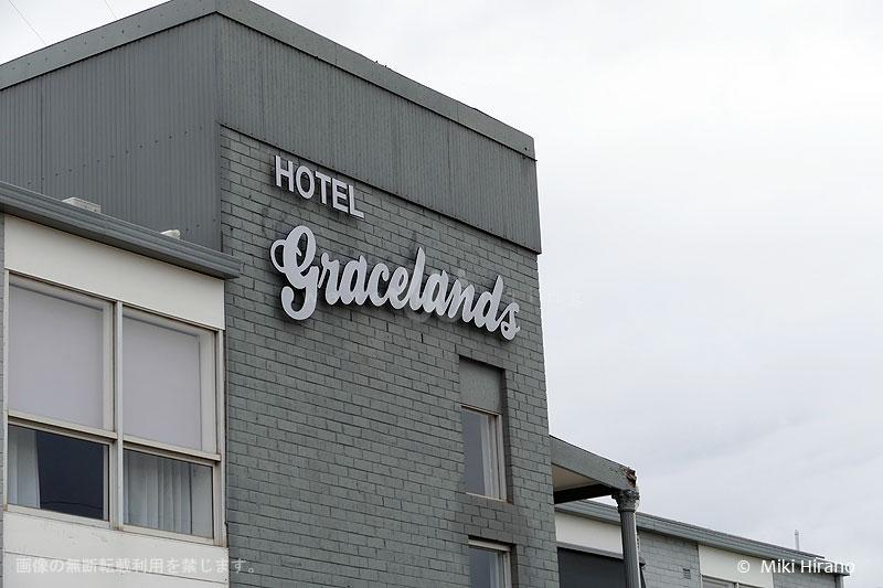 パークス中心部から少し離れた静かなエリアに建つグレースランド・ホテル