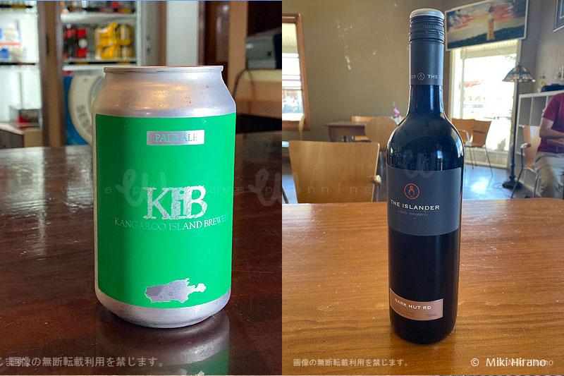 カンガルー島産のクラフト・ビールとワイン(2020/1/30撮影)